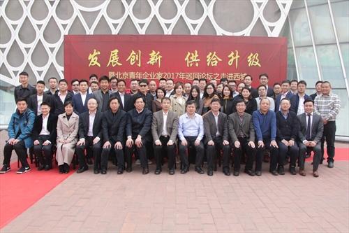 幸福泉幼儿园每日育儿百科:北京青创会巡回论坛走进幸福泉