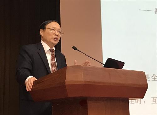 幸福泉幼儿园每日育儿百科:程淮教授应邀出席第11届发明家论坛并发表演讲