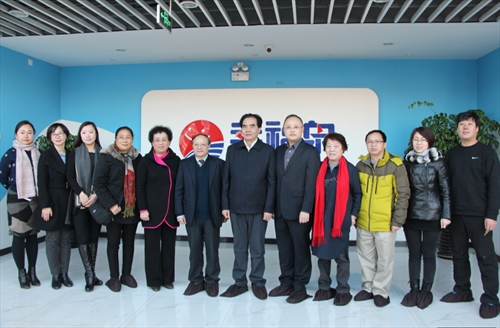 幸福泉幼儿园每日育儿百科:中国发明协会领导一行莅临幸福泉参观指导